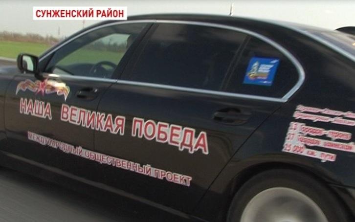Чечня встретила участников автопробега «Наша Великая Победа»