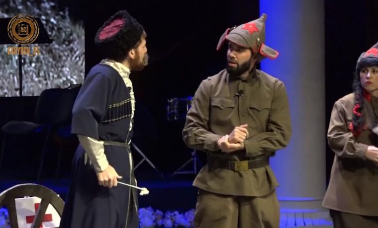 Чеченский драматический театр им. Ханпаши Нурадилова отметил свой 90-летний юбилей