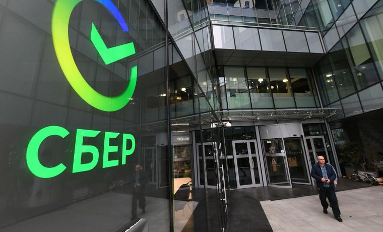В 2022 году Сбербанк запустит «пилот» в области розничного исламского банкинга
