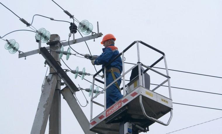 АО «Чеченэнерго» предупреждает о временном отключении электричества в части ЧР
