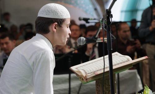 В России учреждена первая ассоциация хафизов