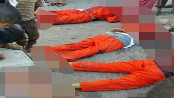 Боевики «Иблисского государства» казнили четырех футболистов