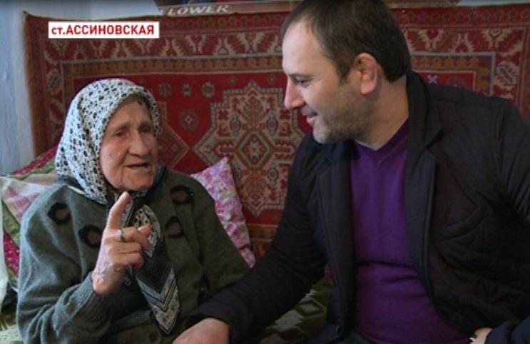 Корреспонденты телеканала «Грозный» в гостях у долгожительницы из Ассиновской