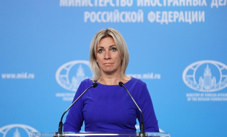 Мария Захарова о санкциях США: Это — неуклюжий пиар-ход