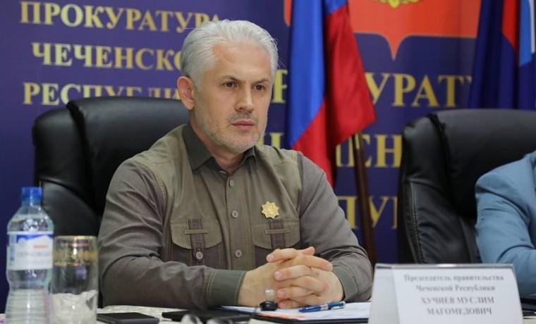 Муслим Хучиев: «В Чеченской Республике отсутствуют проблемные объекты долевого строительства»