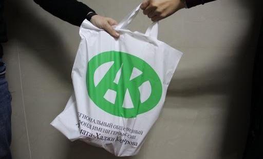 В Чеченской Республике прошла очередная крупная акция от РОФ имени Ахмата-Хаджи Кадырова