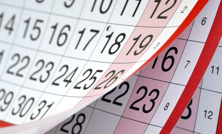 Период с 12 по 14 мая в ЧР объявлен нерабочим