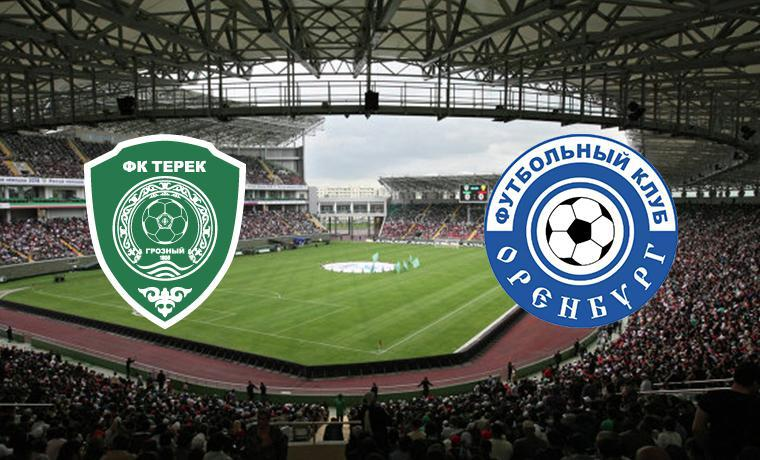 Футбольный клуб «Терек» выиграл матч у «Оренбурга»