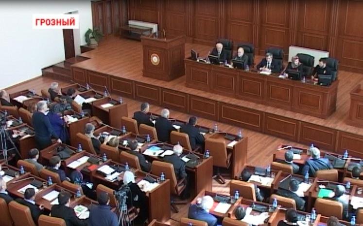 В Парламенте Чечни прошли II Кадыровские чтения