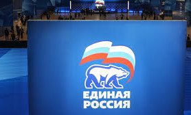 «ЕР» предложила кандидатуры на руководящие должности фракции партии в Госдуме