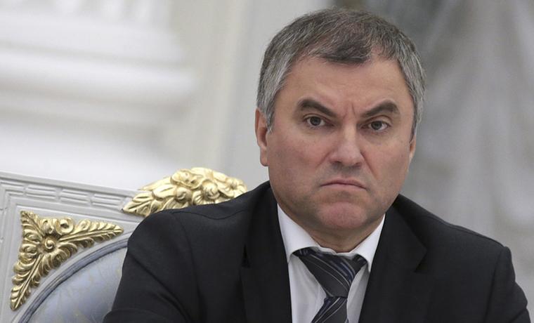 Володин считает, что Украина все больше скатывается к террористическому государству