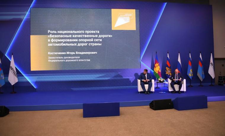 В Сочи обсудили ключевые направления развития дорожного хозяйства