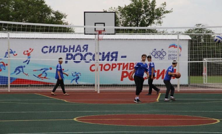 В Аргуне состоялось торжественное открытие физкультурно-оздоровительного комплекса открытого типа