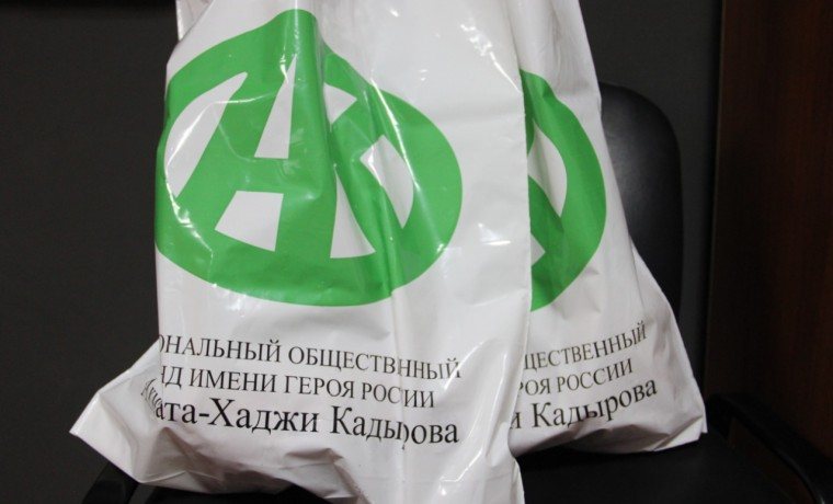 2 507 117 продуктовых наборов раздал Фонд Ахмата-Хаджи Кадырова с начала пандемии