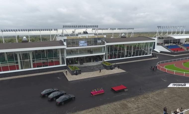В ЧР открыли конноспортивный комплекс мирового стандарта