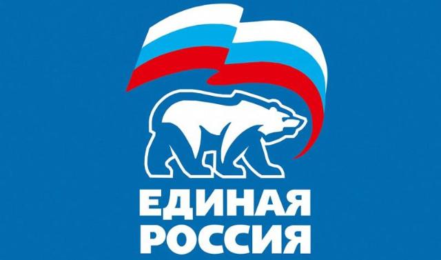 «Единая Россия» на предстоящих выборах будет выдвигать своих кандидатов во всех избирательных округах