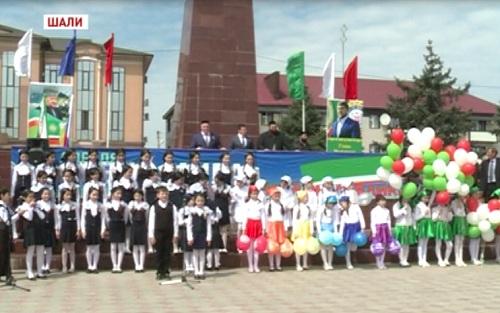 Жители Чечни празднуют День мира