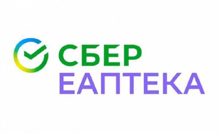 «Еаптека» разработает электронные бланки рецептов для жителей Чеченской Республики