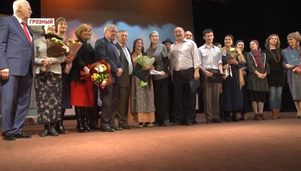 Артисты из Нальчика представили грозненцам спектакль «Раненый камень»