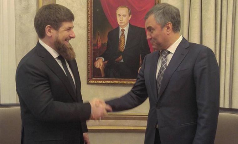 Рамзан Кадыров встретился с Вячеславом Володиным