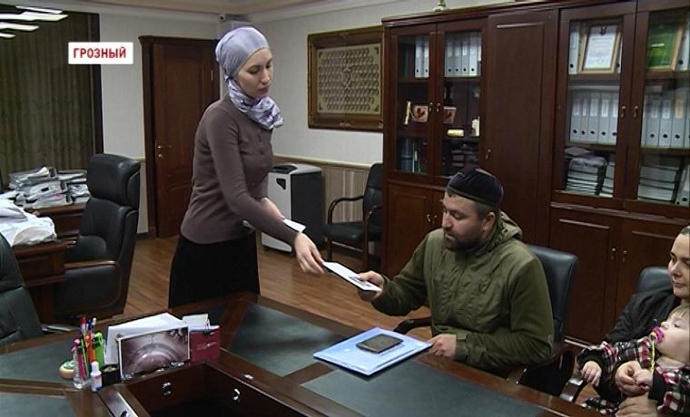 Еще 5 человек получили надежду на выздоровление благодаря фонду Кадырова