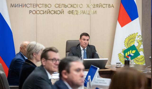 Минсельхоз России ожидает рост АПК в 2020 году