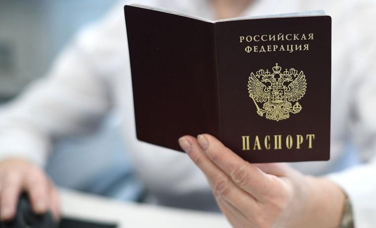 """МВД России не будет включать графу """"национальность"""" в паспорт"""