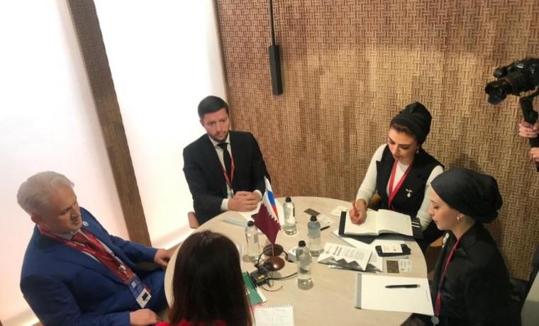 Финансовый центр Катара заинтересован в инвестировании проектов в ЧР