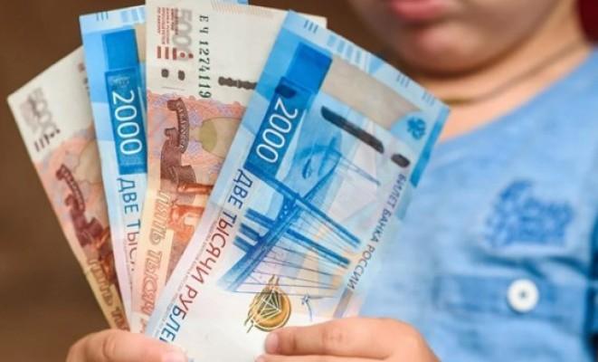 Пенсионный Фонд опроверг информацию о дополнительных выплатах детям старше 7 лет