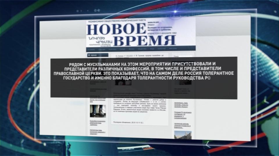 Реакция информационных изданий на манифестацию в Грозном