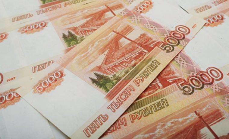 Получить выплату 5 тыс. рублей на детей до 7 лет можно до конца 2020 года