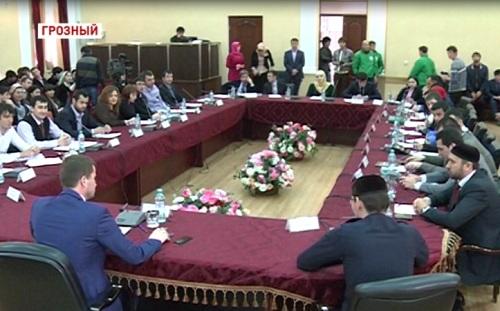 В Грозном завершился Межрегиональный молодежный форум «Многонациональная молодежь Кавказа»