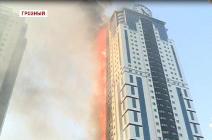 В «Грозный-Сити» горит небоскреб