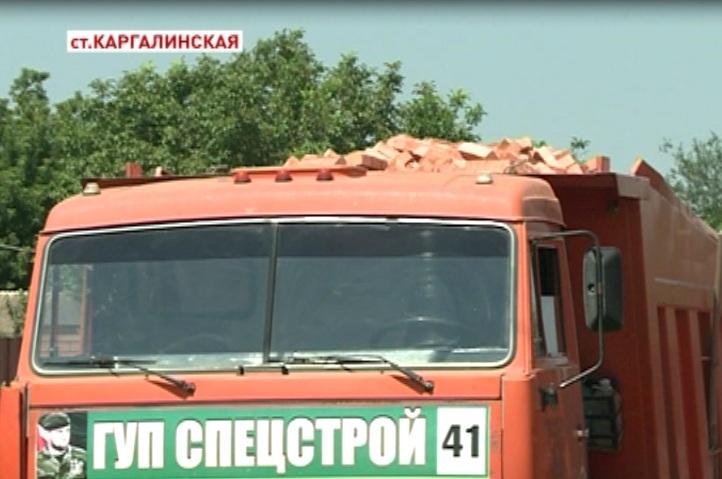 Министерство территориального развития выделило стройматериалы остронуждающимся семьям