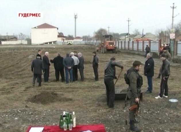 В Гудермесе построят современный гемодиализный центр