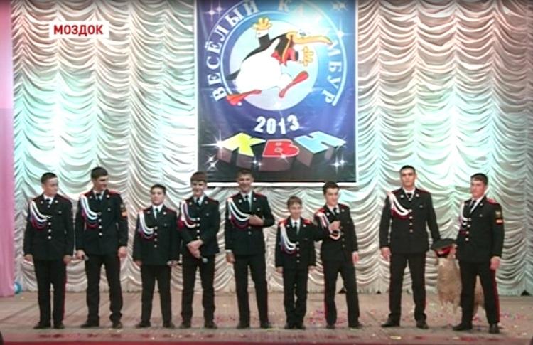 Веселые и находчивые со всего Северного Кавказа отметили День юмора