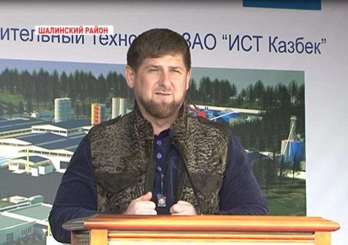 Р. Кадыров принял участие в закладке капсулы под строительство технопарка «Казбек»