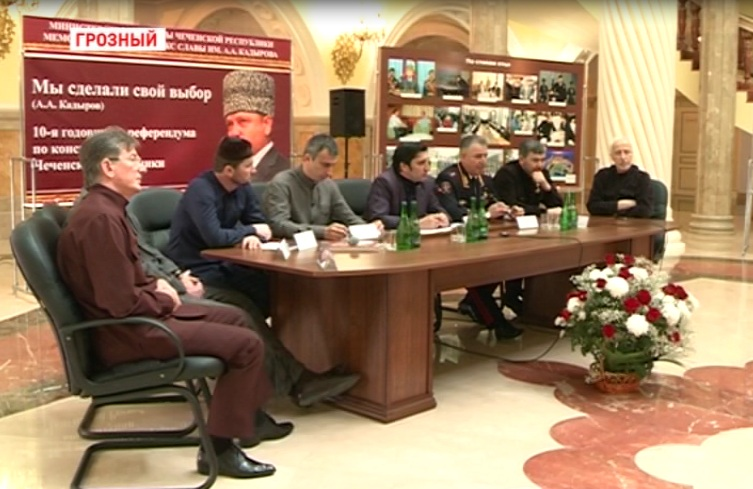 О роли референдума говорили на круглом столе, прошедшем в Конституционном суде Республики