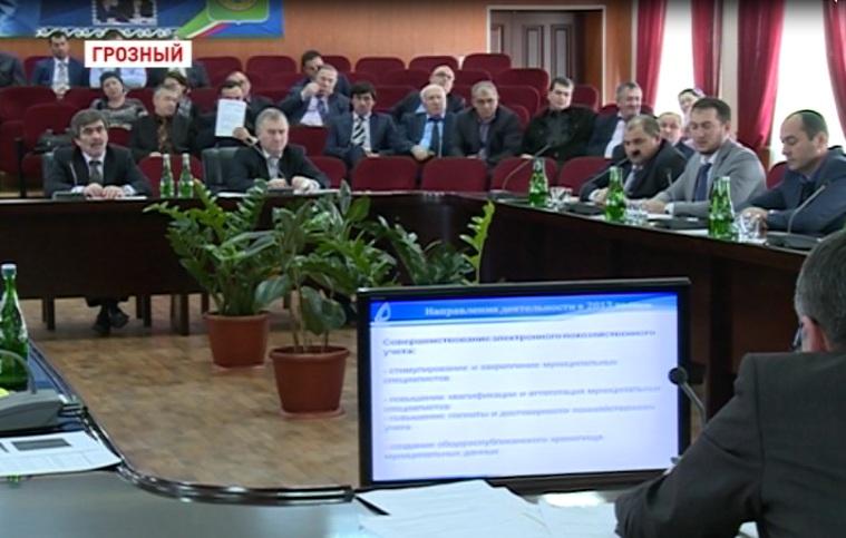 В Минфине Чечни обсудили вопросы инвентаризации безхозного имущества и актуализации налоговой базы на землю