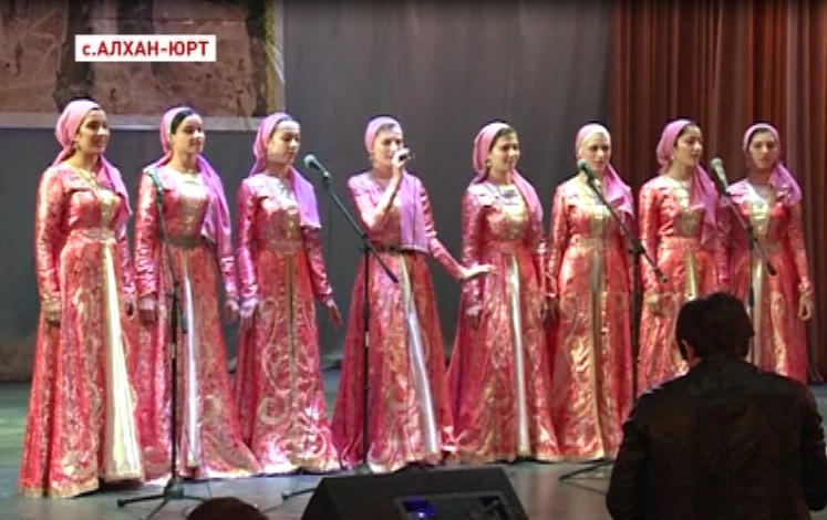 В Алхан-Юрте прошел конкурс-фестиваль, приуроченный ко Дню чеченского языка