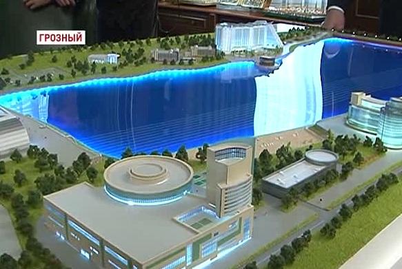 Разработан проект зоны отдыха Грозненского моря