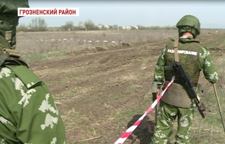 Разминирование земель в Чечне идет полным ходом