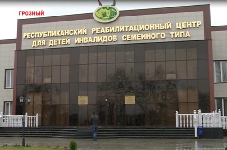 Реабилитационный центр для детей-инвалидов Республики принимает своих первых пациентов