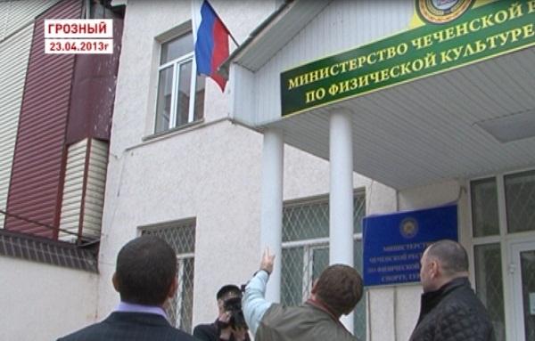 Завершена реконструкция здания Министерства спорта и физической культуры ЧР