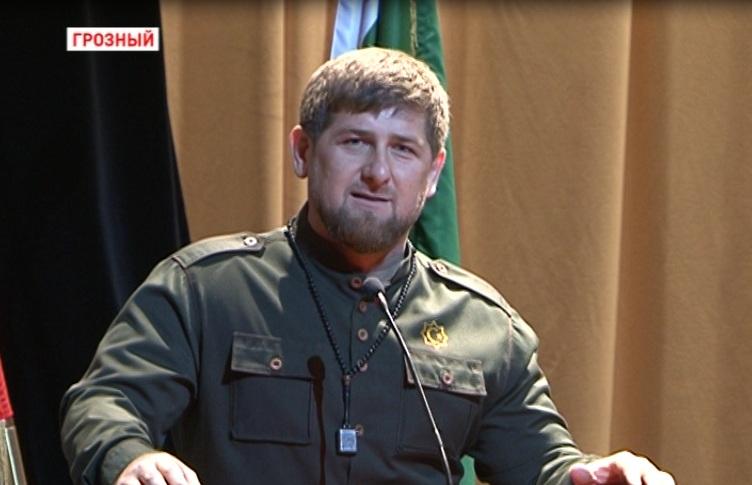 Р. Кадыров: Каждый чеченец, где бы он ни находился, несет ответственность перед своим народом