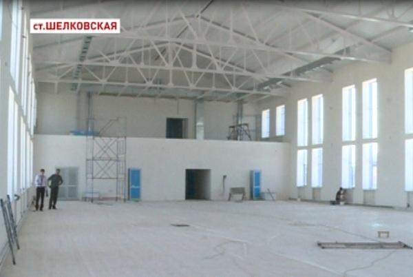 Строительство стадиона в ст. Шелковской близится к концу