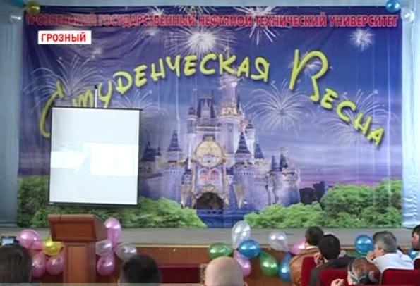 В ГГНТУ прошло открытие фестиваля «Студенческая весна - 2013»