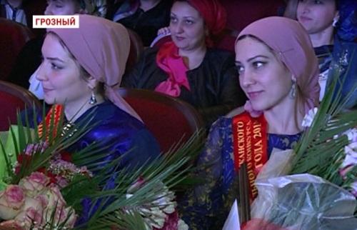 В Грозном подведены итоги Республиканского профессионального конкурса «Воспитатель года-2013»