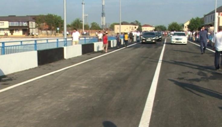 В Ачхой-Мартане открылся восстановленный мост