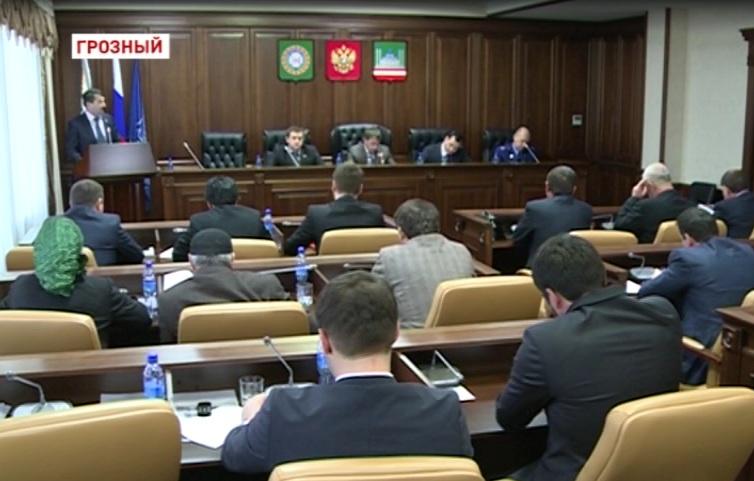 Первое заседание Совета депутатов Грозного в 2013 году
